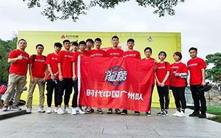 龙狮青年队助阵2019佛山50公里徒步
