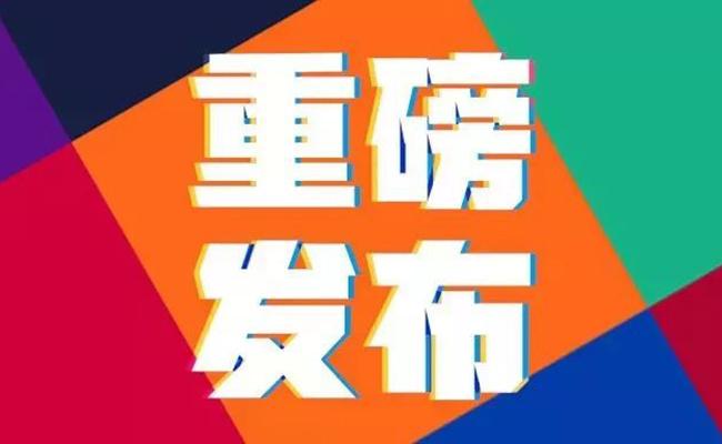 四川省成都市温江区和盛至诚体育俱乐部新LOGO正式公布!